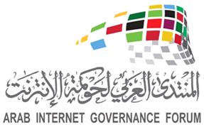 Arab Internet Governance Forum logo