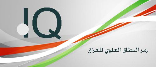 Iraq Dot IQ logo