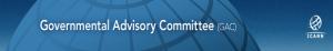 ICANN Governmental Advisory Committee logo