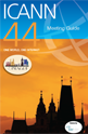 ICANN Prague Meeting Guide cover logo