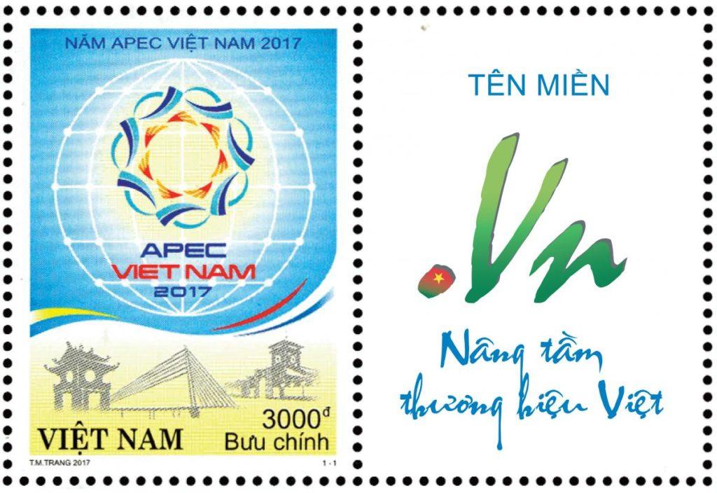 dotVN_postage_stamps